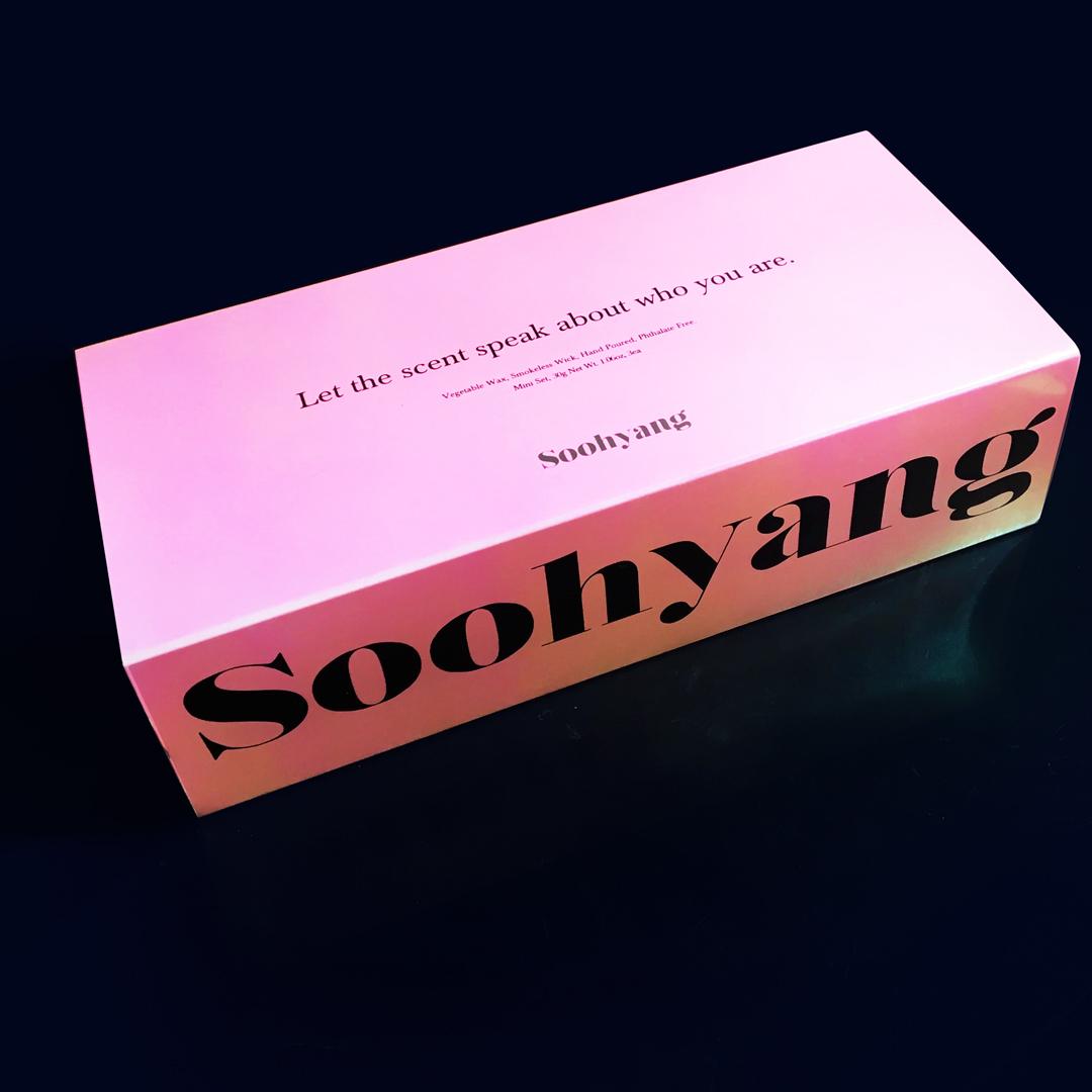 soohyang holographic box