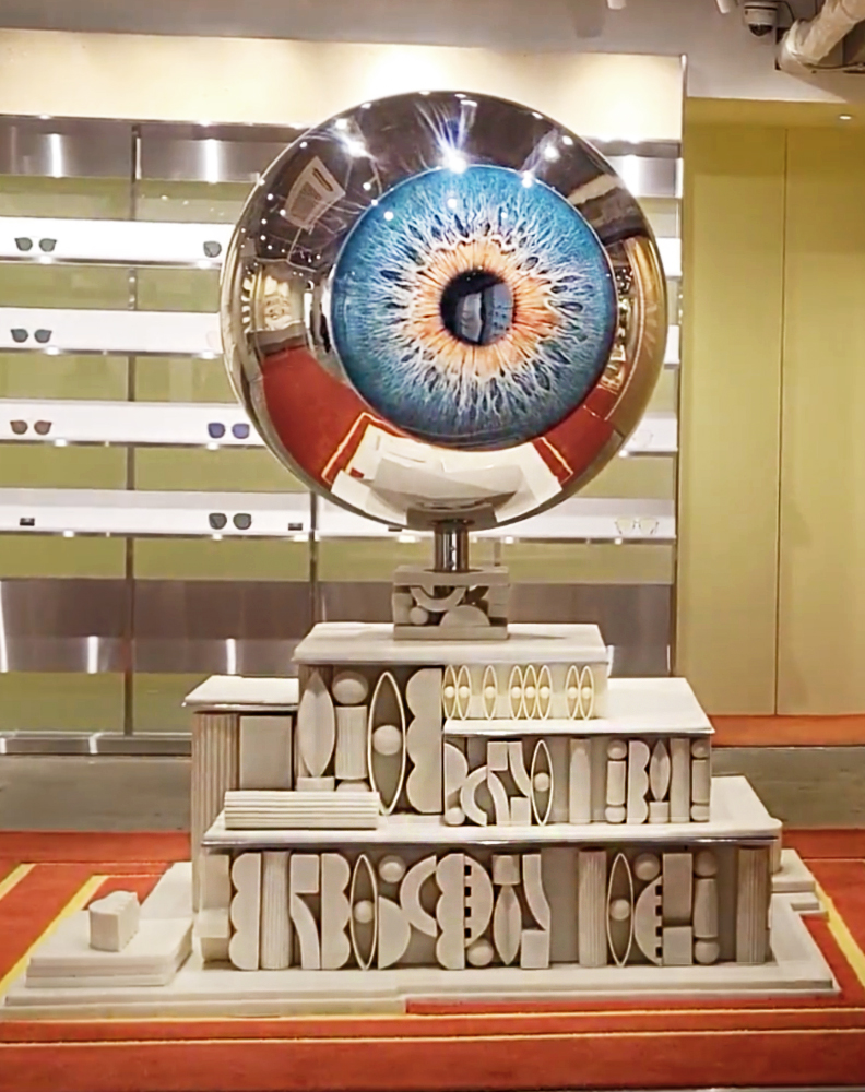 gentle monster eye hongdae seoul