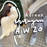 Style notes from Korean Fashion Instagram accounts for A/W 2020